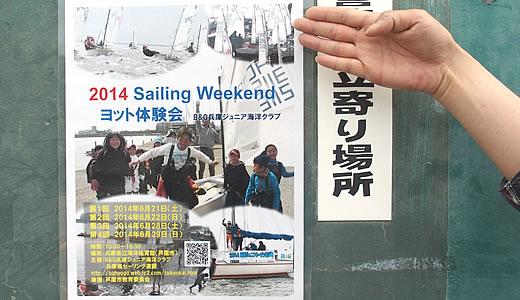 港@西宮から芦屋、神戸まで(2)-1