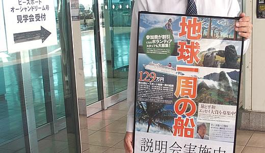 港@西宮から芦屋、神戸まで(5)-1