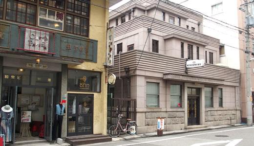 港@西宮から芦屋、神戸まで(8)-2