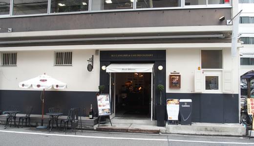 港@西宮から芦屋、神戸まで(8)-4
