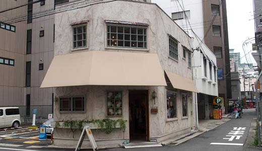 港@西宮から芦屋、神戸まで(8)-5