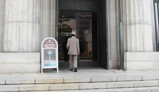 ギヤマン展@神戸市立博物館-3