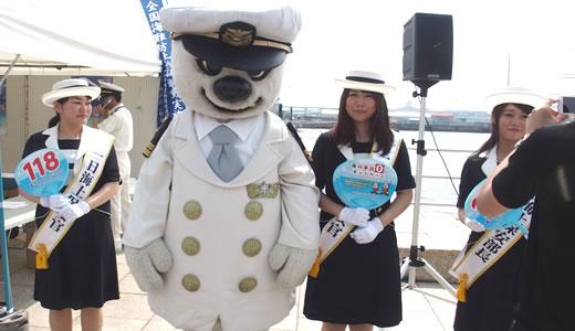 ボート天国@第13回Kobe Love Port・みなとまつり-2