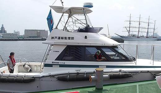 ボート天国@第13回Kobe Love Port・みなとまつり-4