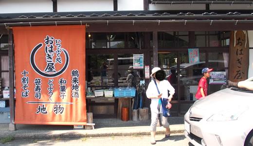 青春18きっぷの旅@加賀の国(3)-1