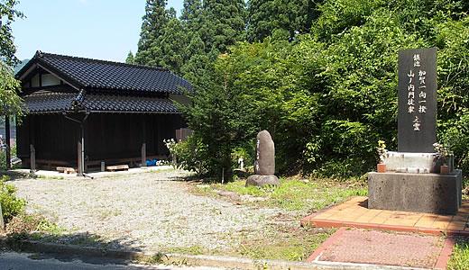 青春18きっぷの旅@加賀の国(4)-1