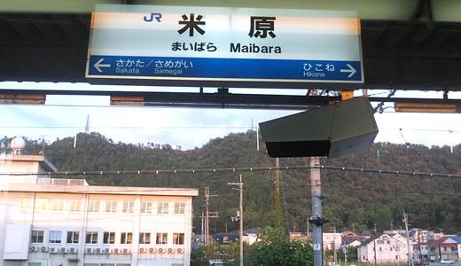青春18きっぷの旅@加賀の国(4)-5