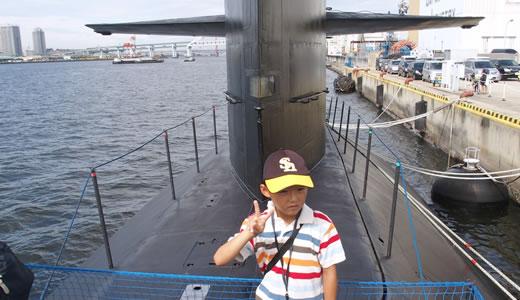 海上自衛隊阪神基地隊サマーフェスタ 2014-2