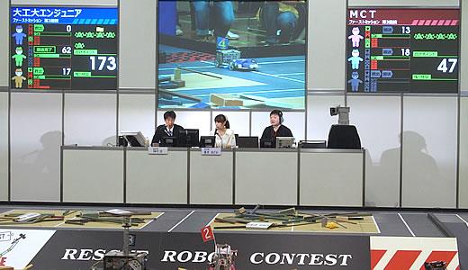 レスキューロボットコンテスト2014@KIITO-2