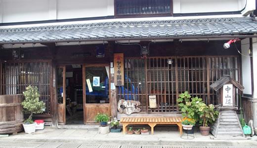 青春18きっぷの旅@琵琶湖一周 エピローグ-1