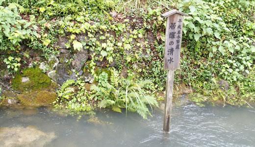 青春18きっぷの旅@琵琶湖一周(2)-5