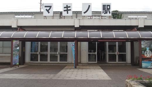 青春18きっぷの旅@琵琶湖一周(4)-2