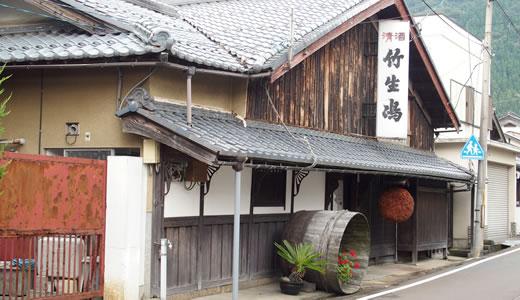 青春18きっぷの旅@琵琶湖一周 エピローグ-5