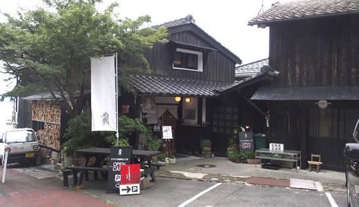 青春18きっぷの旅@琵琶湖一周(5)-1