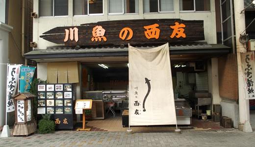 青春18きっぷの旅@琵琶湖一周(6)-3