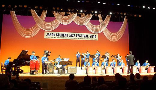 JAPAN STUDENT JAZZ FESTIVAL2014-1