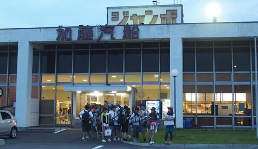 青春18きっぷの旅@うどんとお好み焼き(2)-2