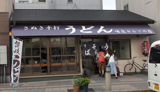 青春18きっぷの旅@うどんとお好み焼き(3)-1