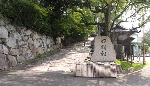 青春18きっぷの旅@うどんとお好み焼き(5)-1