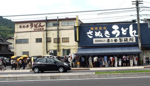青春18きっぷの旅@うどんとお好み焼き(6)-2