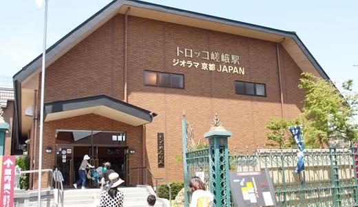 トロッコ列車@嵯峨野-1