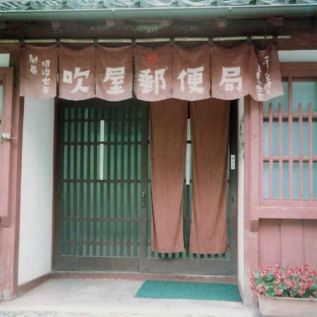 TOY-506_Yashica.jpg
