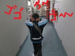 IMG_1542[1]