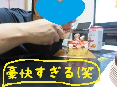IMG_6394[1]