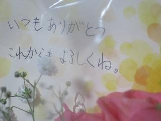 IMG_6399[1]