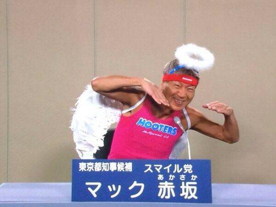 マック坂坂2