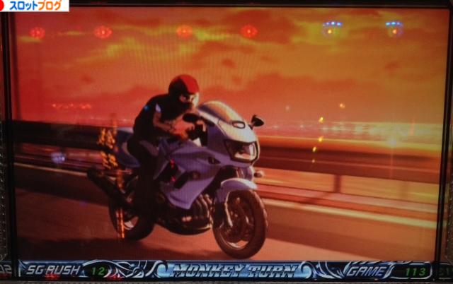 波多野バイク