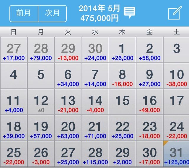 201406021520505dd.jpg