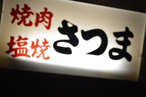 DSC_0962 - コピー