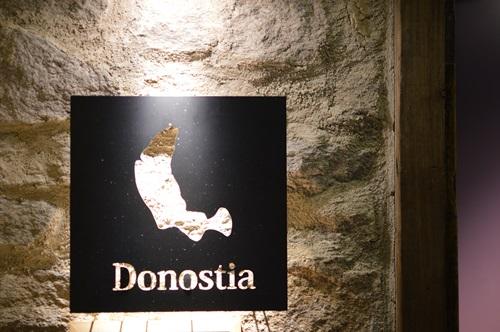 ドノスティア20146 (16)