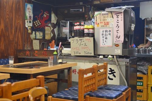 お好み焼き ゆき2014 (6)