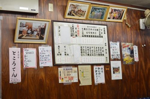 お好み焼き ゆき2014 (2)