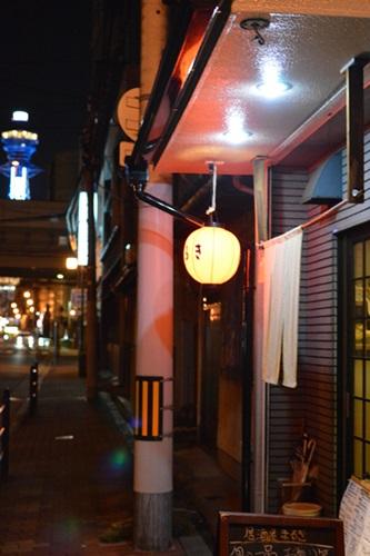 まるき20148 (1)