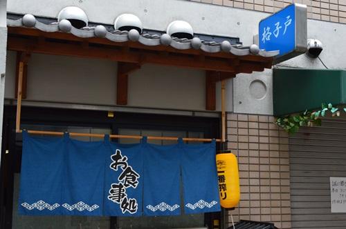 格子戸20148 (4)
