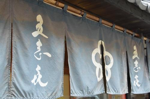 愛媛県松山 (323)