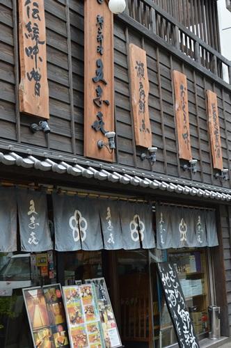 愛媛県松山 (324)