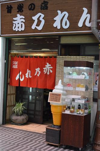 愛媛県松山 (306)
