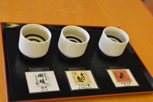 愛媛県松山 (303)