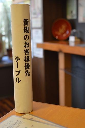 愛媛県松山 (301)