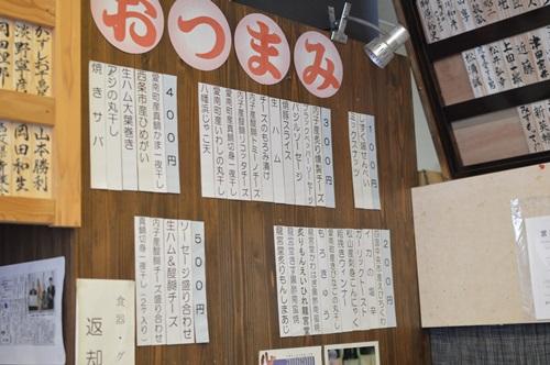 愛媛県松山 (299)