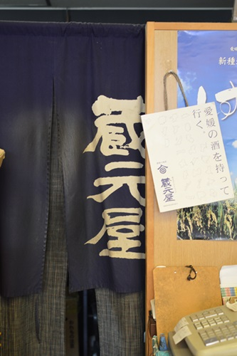 愛媛県松山 (294)