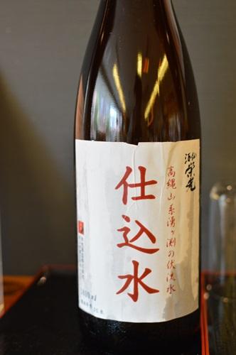 愛媛県松山 (289)