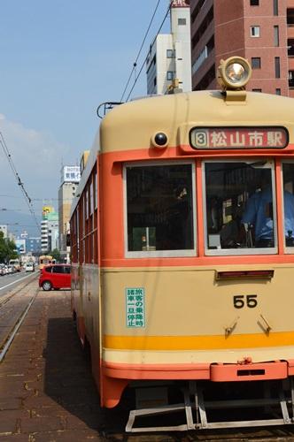 愛媛県松山 (285)