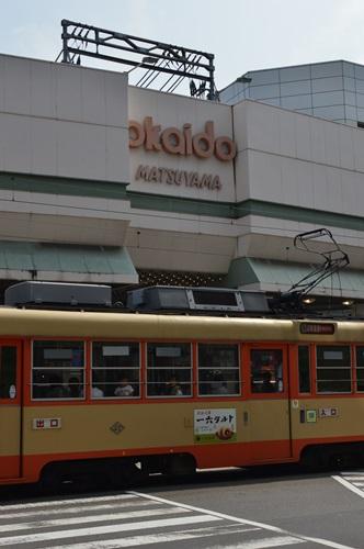 愛媛県松山 (287)
