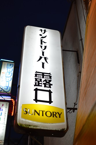 愛媛県松山 (269)