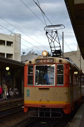 愛媛県松山 (167)